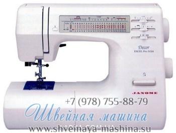 Швейная машинка Janome 5124 2