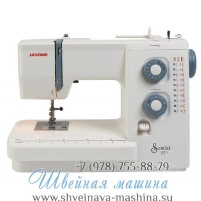 Швейная машинка Janome 521 1