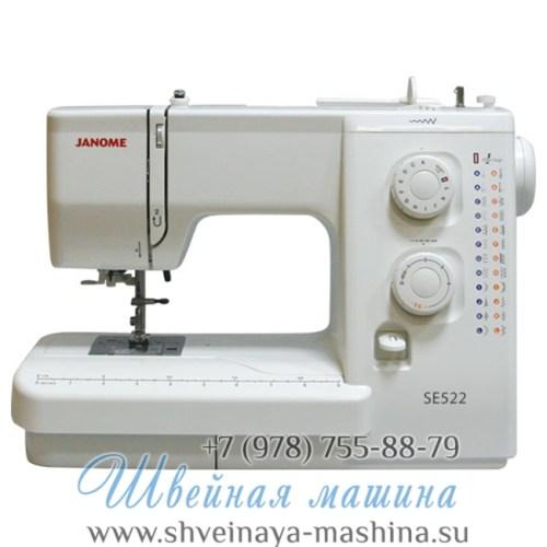 Швейная машина Janome Se 525 / 522 1