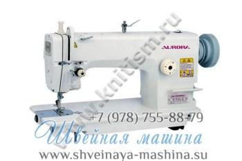 Прямострочная промышленная швейная машина с игольным продвижением A-721-5 Aurora 2