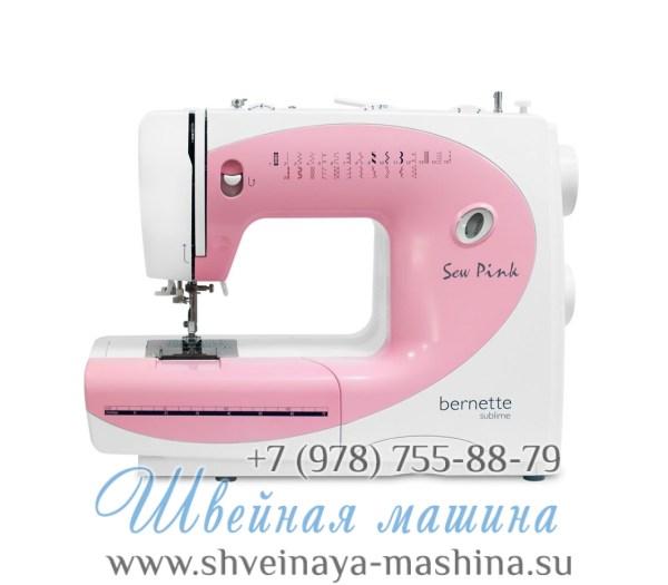 bernette-sew-pink-shvejnaya-mashina