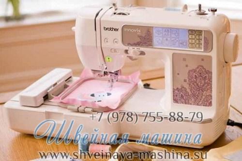 Швейно вышивальная машина Brother NV-950 1