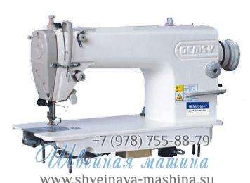 Промышленная швейная машина Gemsy GEM 8900 1