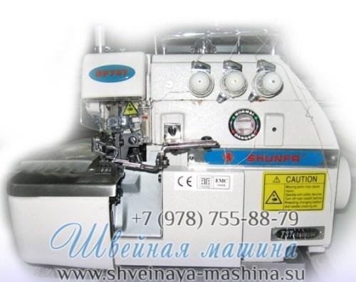 Промышленный оверлок Shunfa SF 737R 1