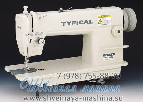 Промышленная швейная машина Typical GC 6160H 1