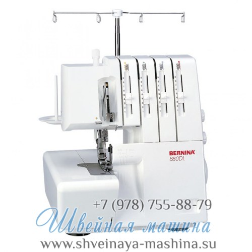 overlok-bernina-880dl