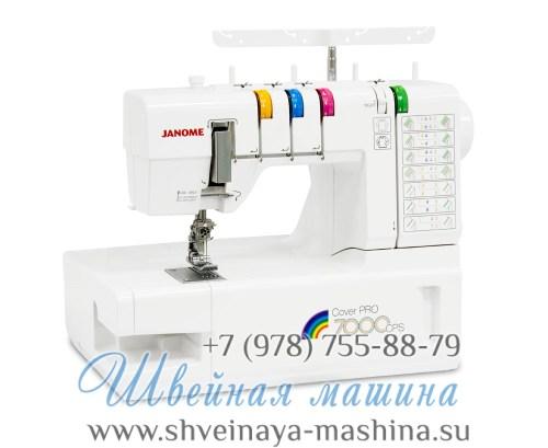 rasposhivalnaya-mashina-janome-cover-pro-7000-cps