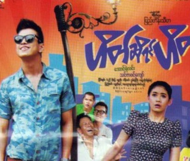 How Can You Watch Shweo Movies From Myanmar Reference Com