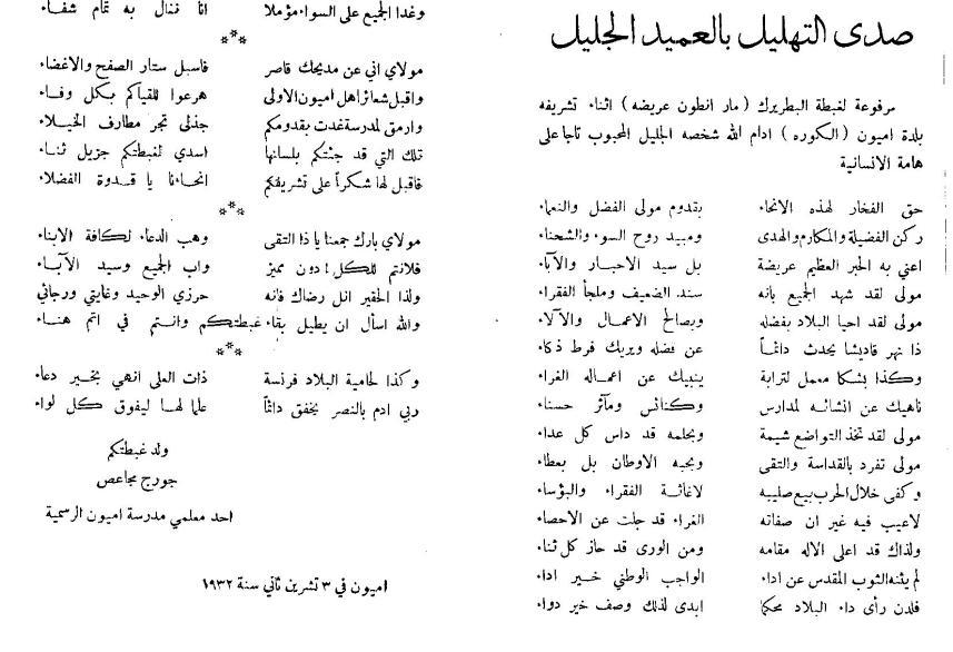 Poetry & Pen