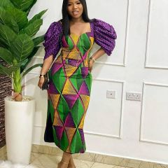 Awesome African Ankara Styles 2021 (12)