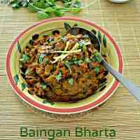 Baigan Bharta - Oven Roasted Eggplant Recipe