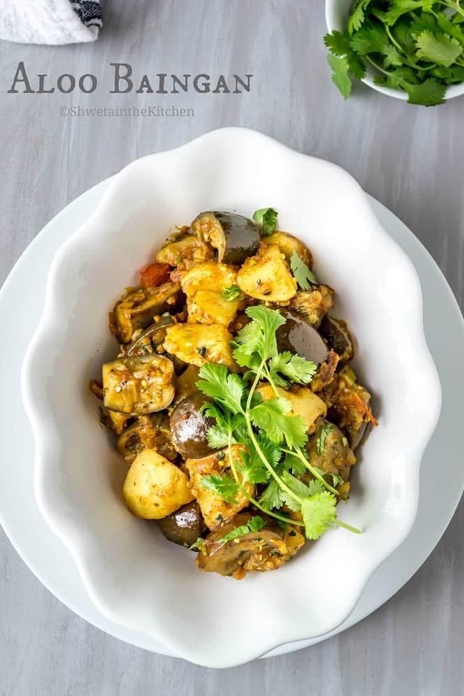Aloo Baingan Recipe - Potato and Eggplant Curry - Punjabi Aloo Baingan Sabzi