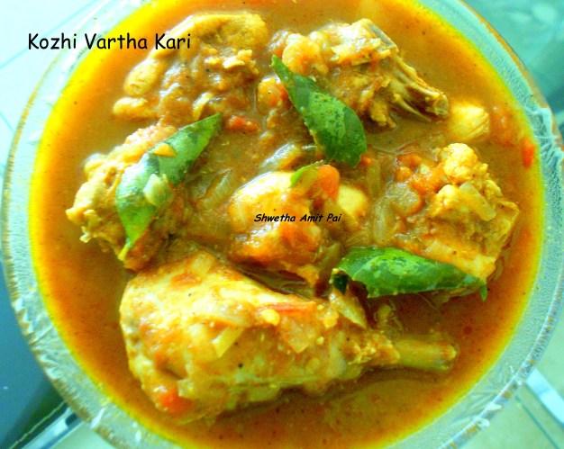 Kozhi Vartha Kari