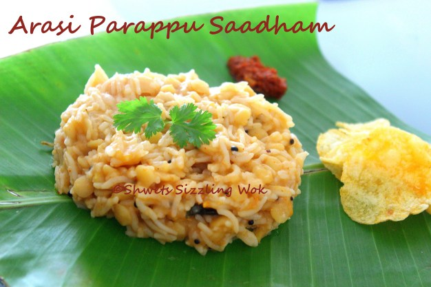 Arasi Parappu Saadham