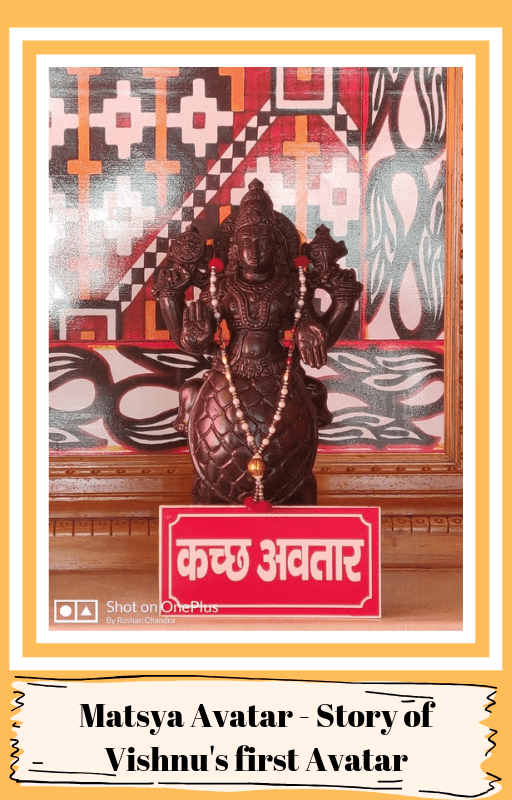Image showing Matsya Avatar statue in Nayna Devi Temple in Nainital