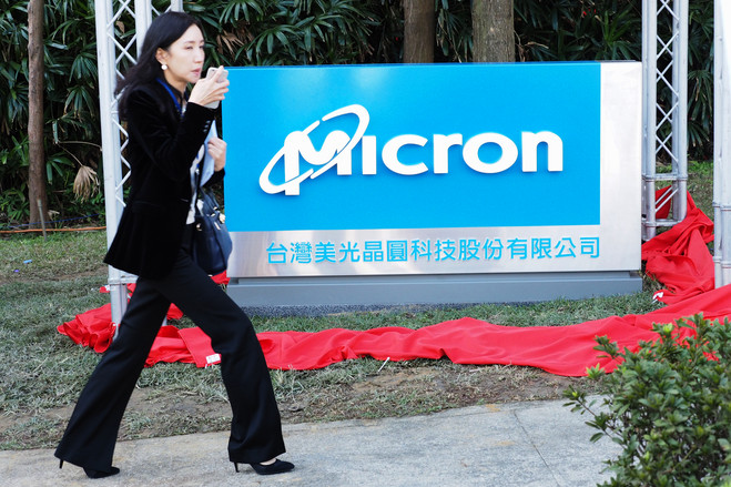 A Micron Technology facility in Taoyuan City, northern Taiwan.