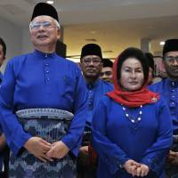 Najib Razak, Malaysia's Fallen Leader, Is Arrested in 1MDB Corruption Scandal