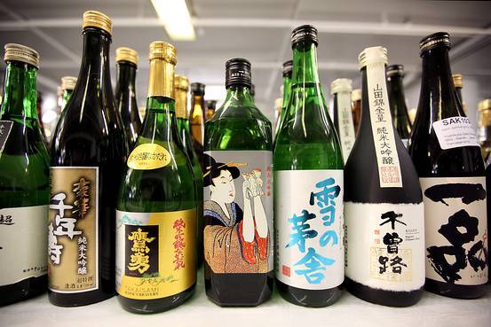 Image result for Japanese rice wine