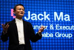Alibaba founder Jack Ma speaking at a conference