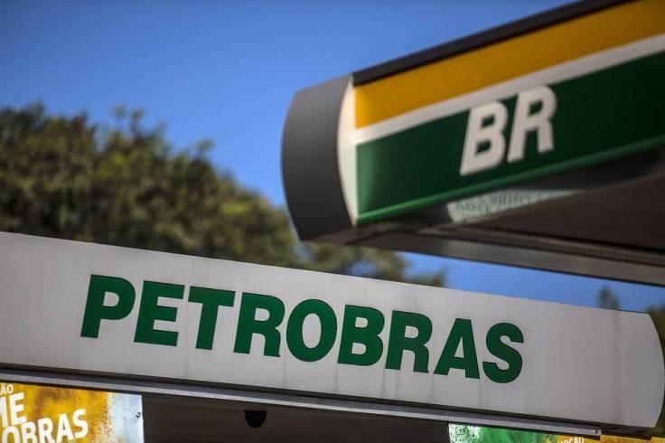 A sign at a Petrobras BR gas station in Rio de Janeiro, Brazil.