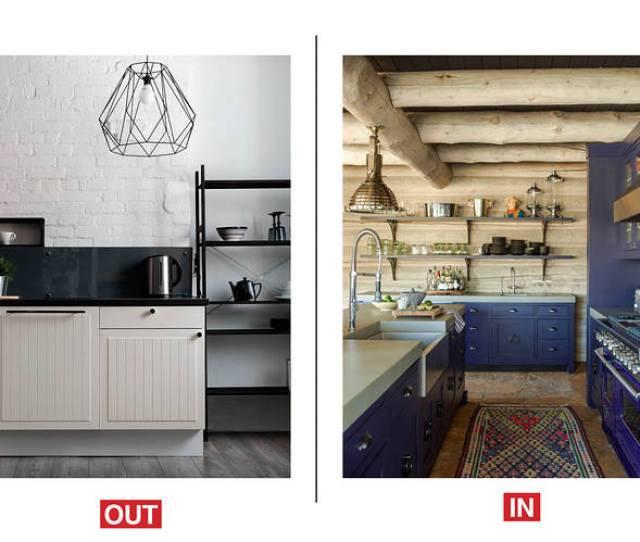 Top  Interior Design Trends For