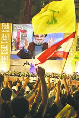 [hezbollah]