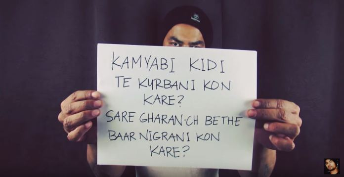 BOHEMIA Shares Message To His Fans About Coronavirus In Hip-Hop Way