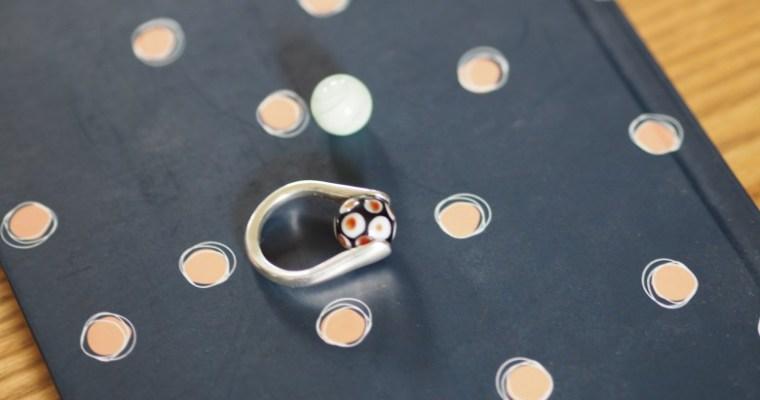 Ny ring, og noget om at passe på det lokale