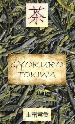 Gyokuro Tokiwa: Beschatteter Grüner Tee aus Kagoshimaer
