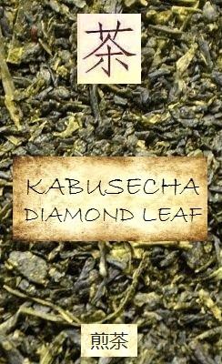 Japanischer Kabusecha Halbschatten-Tee aus Kagoshima aus früher Pflückung Anfang April