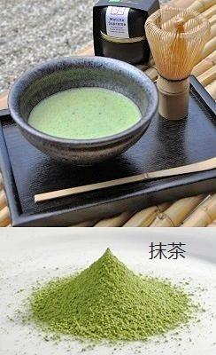Feiner Kabuse Matcha Grüntee aus Japan