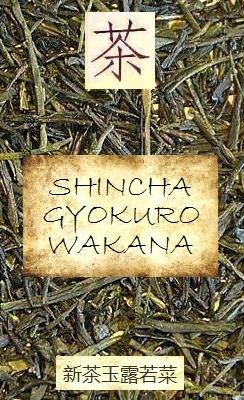 """Shincha Gyokuro Wakana, frischer """"First Flush""""-Schattentee aus Kagoshima"""