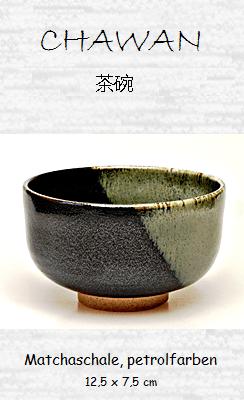 Matcha-Schale (Chawan), petrolfarben, 12,5 x 7,5 cm
