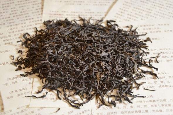 Spring Imperial Mt. Wudong Song Variety Mi Lan Xiang (Honey Orchid) Phoenix Dancong Oolong Tee