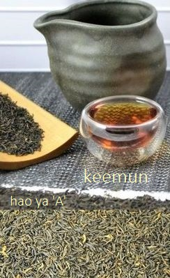 Spring Keemun Schwarzer Tee aus Qihong Town, Qimen County, Provinz Anhui, China