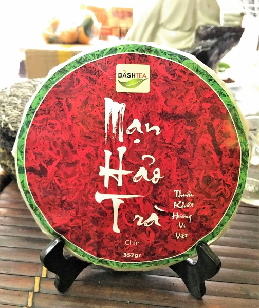 Ancient Snow Shan Shou Pu Erh Tea / Hei Cha from ancient tea trees in Vietnam's northernmost province, Ha Giang - pressed tea cake