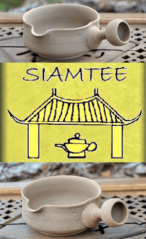 SiamTee Signature Yuzamashi Abkühlgefäß - handgearbeit aus hellem, gelbem Ton, 200-250ml