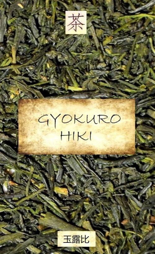 Gyokuro Hiki Grüner Tee - von Hand verarbeitet; Wakayama, Japan