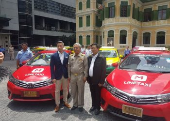 La messagerie LINE proposera bientôt ses propres taxis dans les rues de Bangkok