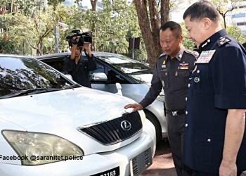 Vingt voitures volées rendues à la Malaisie