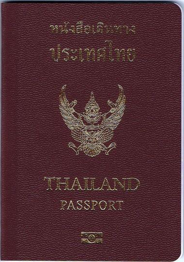 La couverture du passeport thaïlandais. Retrouvez la liste des pays dans lesquels les thaïlandais peuvent se rendre sans visa.