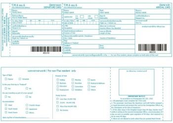 Qu'est-ce que le formulaire TM6 de l'immigration thaïlandaise ?