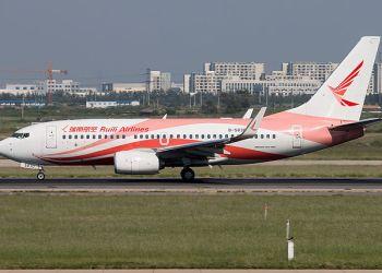 Chiang Mai : une compagnie chinoise lance un nouveau vol direct