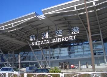 Japon : une taxe de départ de 1000¥ pour les voyageurs dès 2019