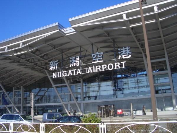 Le Japon va imposer une taxe de 1000¥ sur les départs des voyageurs dès 2019