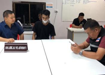 Hat Yai : un homme arrêté après une fausse alerte à la bombe à l'aéroport