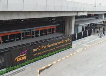 Bangkok : ouverture du nouveau terminal pour les vans interprovinciaux