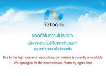 Thaïlande : les services bancaires électroniques paralysés vendredi dernier