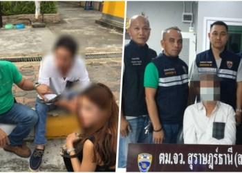 Koh Samui : arrestation d'un Français blacklisté et recherché Thaïlande