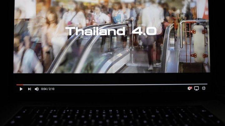 La scène politique thaïlandaise s'est animée ces dernières semaines, après la sortie de deux morceaux de rap, contre et en faveur du Gouvernement militaire